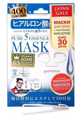 Маска с гиалуроновой кислотой JAPAN GALS Pure5 Essential 30 шт: фото