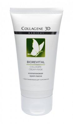 Крем-маска для лица Collagene 3D BIOREVITAL 50 мл: фото