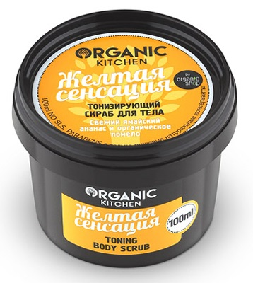Тонизирующий скраб для тела Organic Kitchen