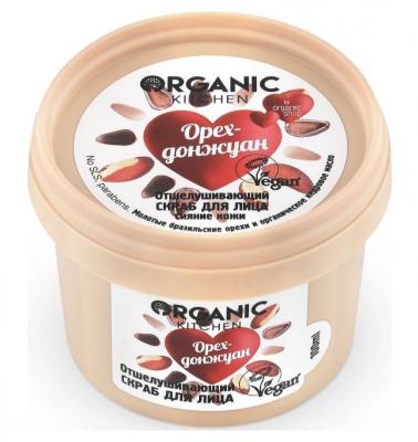 Скраб для лица отшелушивающий Organic Kitchen